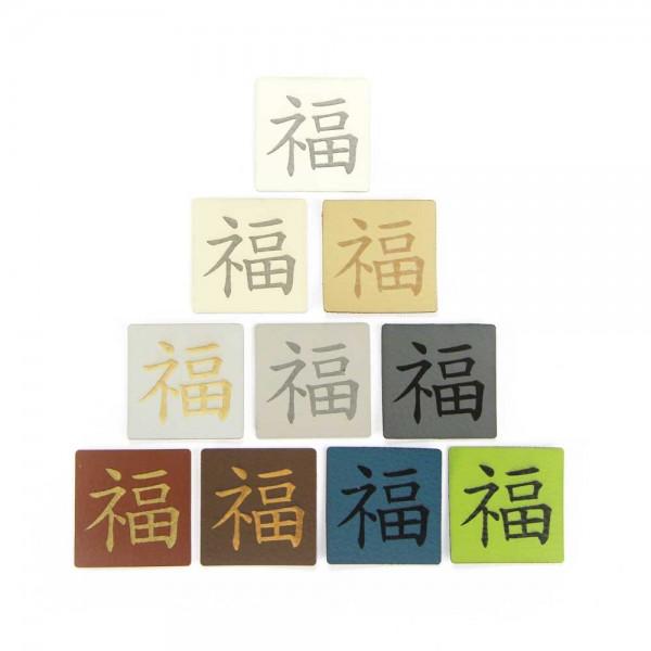 Etiquette en cuir synthétique – motif chinois « Chance »