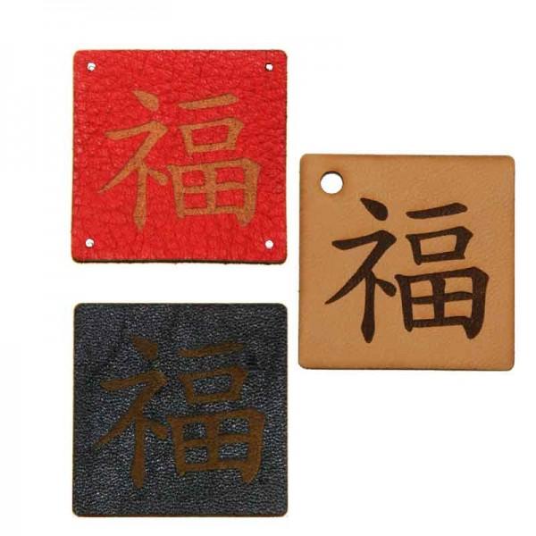 """Lederlabel """"Glück"""" - chinesisches Zeichen, Lederetiketten"""